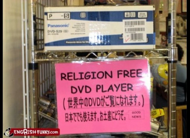 Your Mel Gibson DVDs simply will not work here.