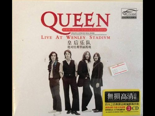 This Queen album cover would be perfect if that wasn't totally The Beatles in the picture.