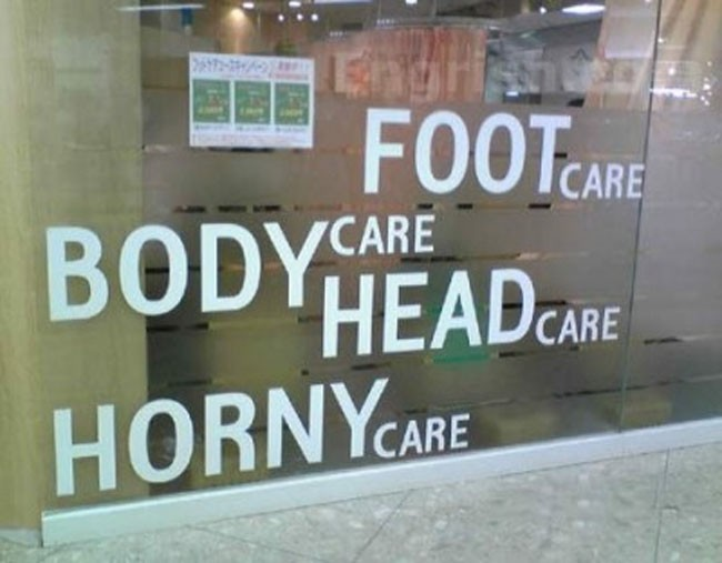 Horny-care: the healthcare plan we can ALL lust for.